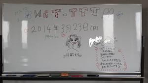 20140324_090226_4_2